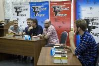 Финал городского турнира «Тульский Токарев», Фото: 17