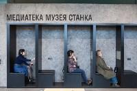 Музей станка , Фото: 17