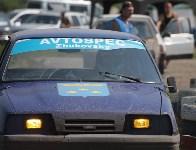 Тульские улетные гонки. 26.07.2015, Фото: 52
