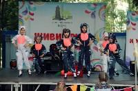110 лет Комсомольскому парку, Фото: 38