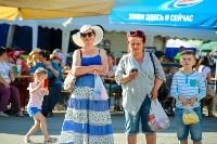 Фестиваль крапивы: пятьдесят оттенков лета!, Фото: 92