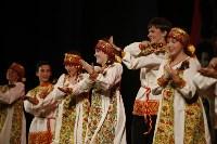 Закрытие фестиваля Улыбнись, Россия, Фото: 143