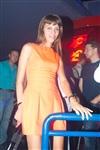 Yoki в Чили-баре, Фото: 64