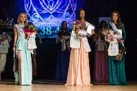 Мисс Тульская область-2015, Фото: 174