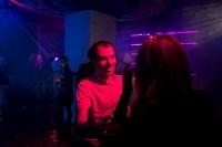 Большие вечеринки в караоке-баре «Великий Гэтсби», Фото: 43