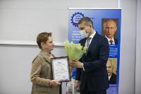 Заседание ТРО Союзмаша России, Фото: 60