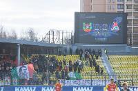 """""""Арсенал"""" - """"Локомотив"""" , Фото: 162"""