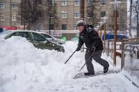 Снегопад в Туле. 19 января 2016 года, Фото: 23