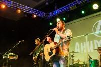 Группа «АнимациЯ» в Туле, Фото: 71