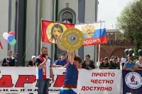 465-я годовщина обороны кремля и день иконы Николы Тульского, Фото: 73