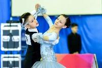 I-й Международный турнир по танцевальному спорту «Кубок губернатора ТО», Фото: 11