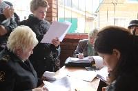 Взыскание долгов в Плеханово, Фото: 5