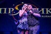 Концерт Натали 31.07.2015, Фото: 55
