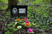 Кладбище домашних животных в Туле, Фото: 49