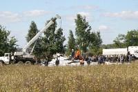 13 лет назад над Тульской областью террористы взорвали самолет «Москва - Волгоград», Фото: 11