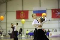 Танцевальный турнир «Осенняя сказка», Фото: 71