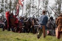 637-я годовщина Куликовской битвы, Фото: 110