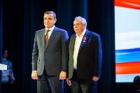 Празднование 80-летия Туламашзавода, Фото: 75
