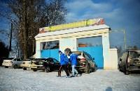 Снежный футбол по-тульски, Фото: 1