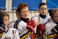 Хоккейный турнир EuroChemCup, Фото: 46