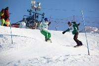 Встречай зиму с Малахово!, Фото: 2