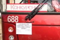 """Конкурс """"Лучший водитель автобуса"""", Фото: 57"""