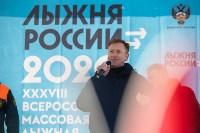 Лыжня России-2020, Фото: 71