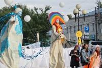 Театральный дворик - 2017. День четвертый, Фото: 1