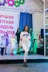 Лучшая модель Тулы - 2018, Фото: 47