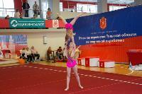 Спротивная акробатика, Фото: 87
