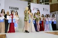 Краса Тулы - 2019, Фото: 330