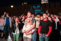 Как туляки поддерживали сборную России в матче с Бельгией, Фото: 67