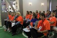 Тульские волонтеры принимают участие в форуме «Ока», Фото: 11