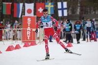 I-й чемпионат мира по спортивному ориентированию на лыжах среди студентов., Фото: 21