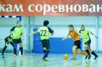 Кубок Тулы по мини-футболу среди женских команд., Фото: 61