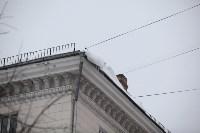 Проспект Ленина, 103, Фото: 35