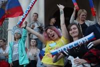 Матч Россия – Хорватия на большом экране в кремле, Фото: 13