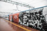 Поезд Победы, Фото: 92
