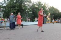 """Театральный дворик-2014: """"Песни нашего двора"""", Фото: 70"""