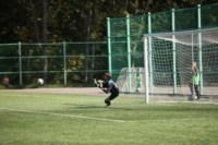 Молодежка Арсенала - Мордовия, Фото: 49
