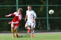 Арсенал-2 - Тамбов. 08.08.2014, Фото: 41