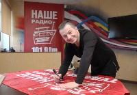 Вадим Самойлов в Туле, Фото: 82