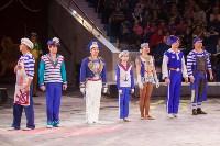 """""""Тайна пирата"""" в Тульском цирке, Фото: 144"""