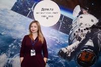 #10yearschallenge от «Дом.ru»: Как изменился мир интернета за десять лет?, Фото: 21