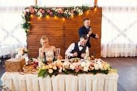Готовим неповторимую свадьбу: макияж, ведущий, кольца и ресторан, Фото: 8