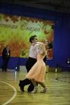 Танцевальный турнир «Осенняя сказка», Фото: 94