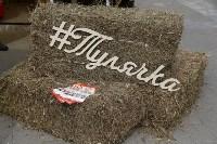 День пряника в Туле: Большой фоторепортаж, Фото: 16