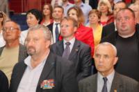 """Партия """"Родина"""" составила списки на выборы, Фото: 12"""