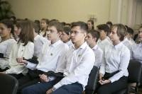 Открытие химического класса в щекинском лицее, Фото: 1