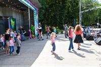 Центральный парк Тулы отметил день рождения , Фото: 56